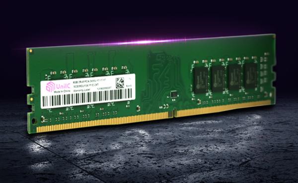 紫光DDR4内存条揭秘:100%纯国产
