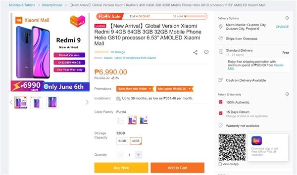 Redmi 9即将发布:联发科G80/5020mAh 990元起