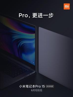 明天发 小米笔记本Pro 15 2020款配置曝光:十代i7 升级MX350独显
