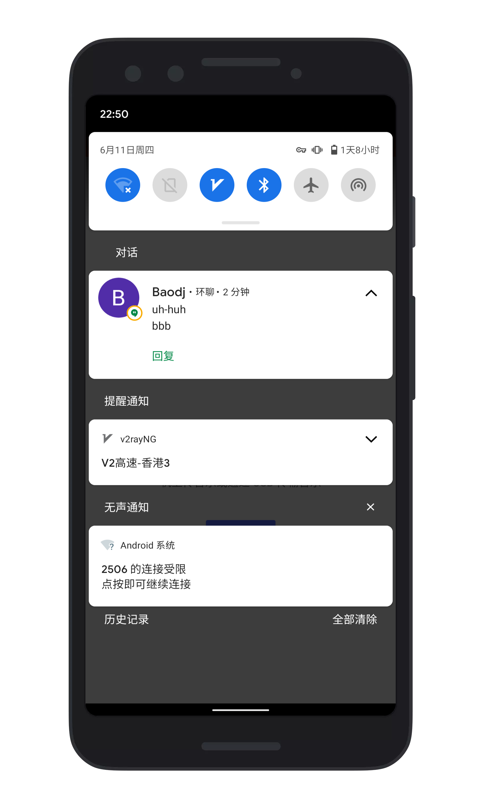 Android 11 首个测试版来了 这五大重点更新值得你关注