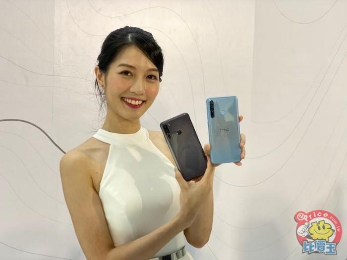 中阶新机登场:HTC今天正式发布Desire 20 Pro
