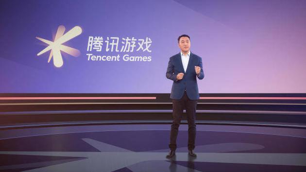 腾讯公司高级副总裁马晓轶