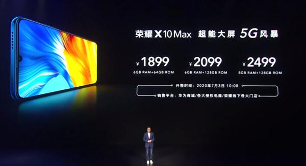 荣耀X10 Max手机发布:5G时代唯一大屏、5000mAh电池+双扬声器