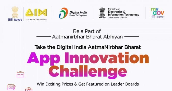 印度政府发起创新挑战赛 鼓励本地公司开发应用程序