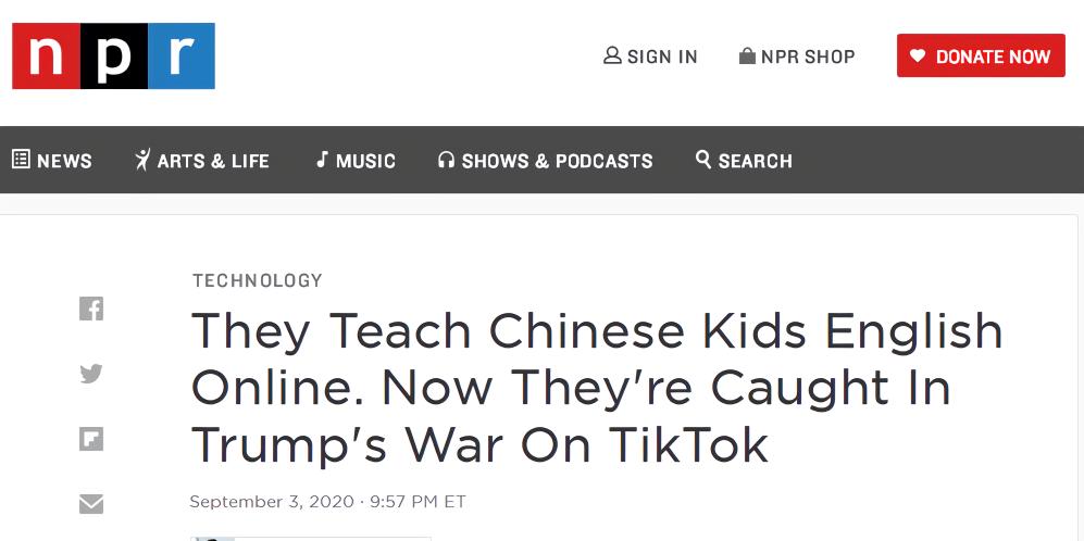 美媒:特朗普发起针对TikTok的战争 近4000美国教师成为受害者