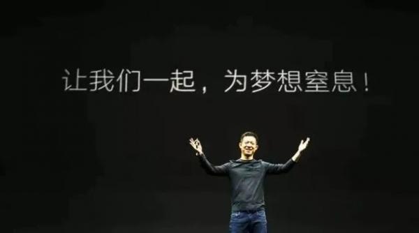贾跃亭被终身禁入证券市场 其债务处理小组:他不会逃避责任