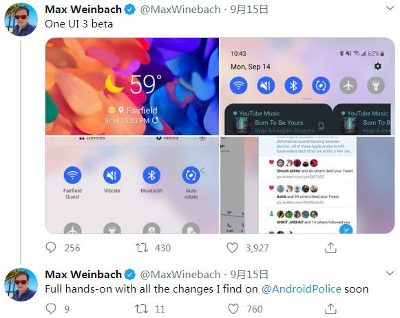 三星Galaxy S20迎来基于Android 11的OneUI 3.0测试版更新
