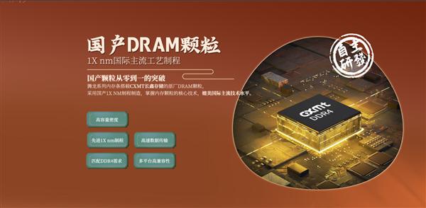国产DDR4长鑫颗粒 台电腾龙系列G40内存发布