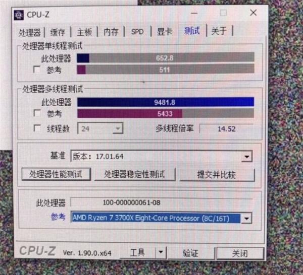 AMD锐龙5000处理器跑分批量曝光:Zen 3单核提升达20%