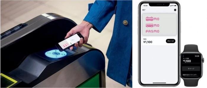 [图]日本智能支付系统PASMO宣布支持Apple Pay