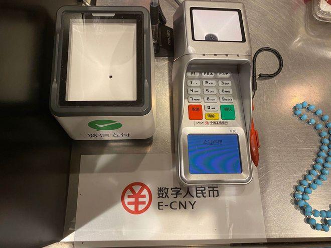 深圳数字人民币红包12日晚启用 有商场低调测试数月