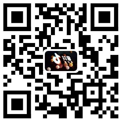 抖音自助业务平台