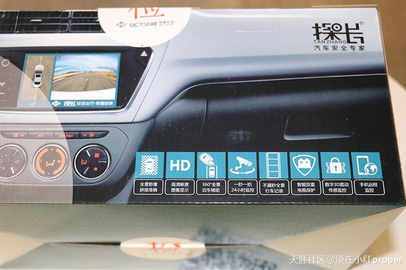 速腾安装探长360全景行车辅助系统作业,停车监控上线