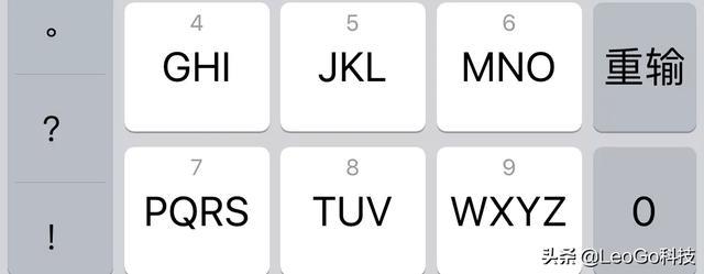 苹果7适合升级13吗?