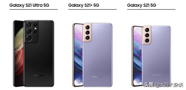 三星S21直降1000元Galaxy S22,与小米11同价,到底谁更值得购买?