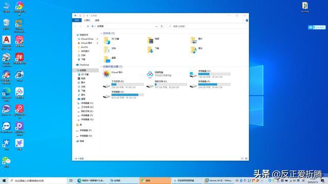 电脑你一般都拆什么系统?