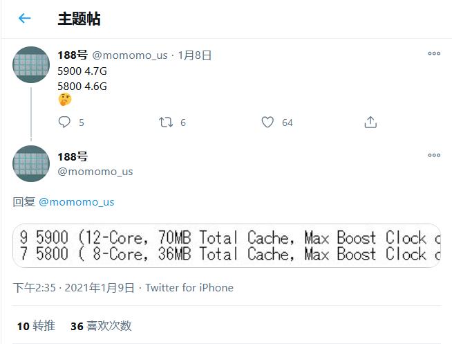 AMD Ryzen 9 5900和Ryzen 7 5800加速频率已确认