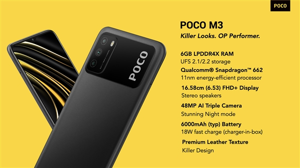 小米POCO M3发布:6000mAh/标配6G内存 885元起