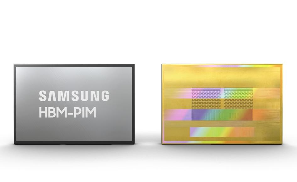 三星首发HBM-PIM存内计算技术:2倍性能、功耗降低70%