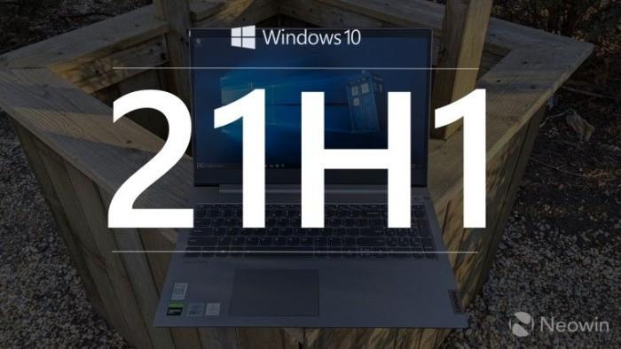 Windows 10 21H1功能更新即将登场:新功能前瞻